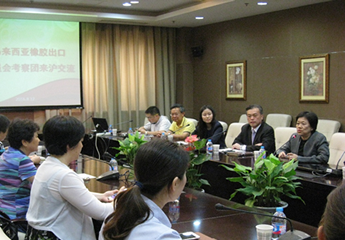MREPC meeting with the Shanghai Nursing Association