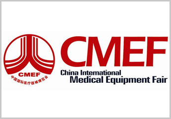 MREPC's Annual Participation in CMEF Spring 2019