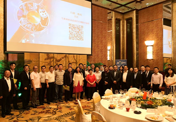 MREPC Participated in Economic, Promotion and Investment Mission to China