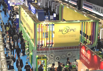 MREPC's Pavilion at Automechanika Shanghai 2017