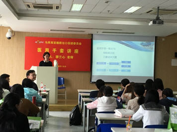 Ms Lio Lan Sing making her presentation at the seminar in Shanghai JiaoTong University