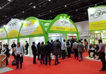 MREPC's Pavilion at Arab Health 2018