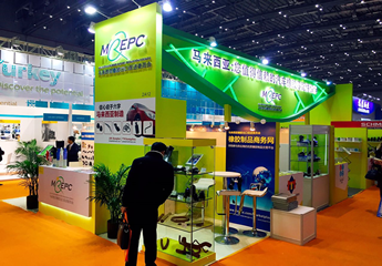 MREPC's booth at Automechanika Shanghai 2016