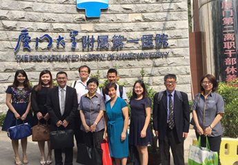 Group photo with officers from the Nosocomial Infection Control Centre, First Affiliated Hospital of Xiamen University, China.