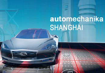 Visit MREPC Pavilion at Automechanika Shanghai 2016